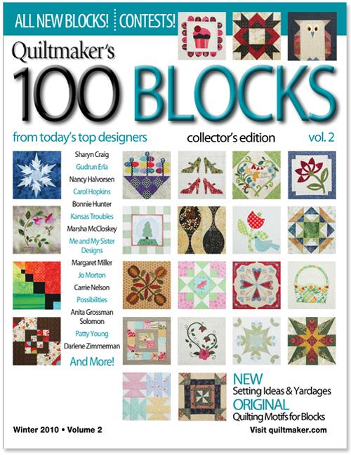 QMMS_100blksVol2_cover_500